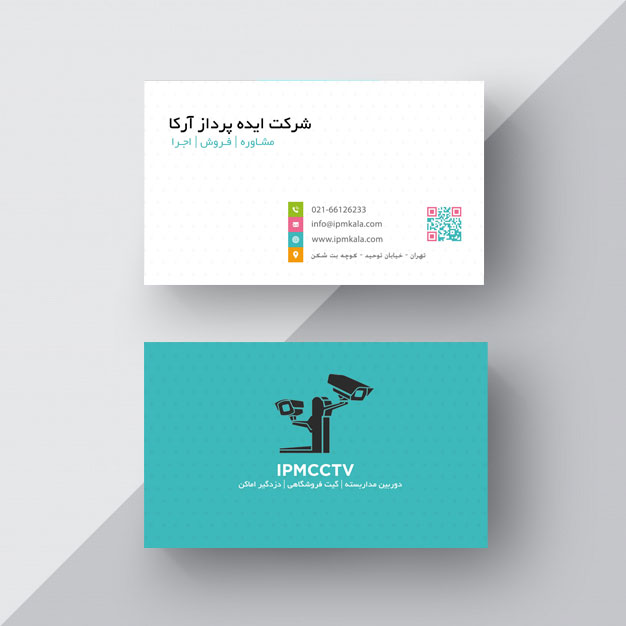 فایل PSD کارت ویزیت