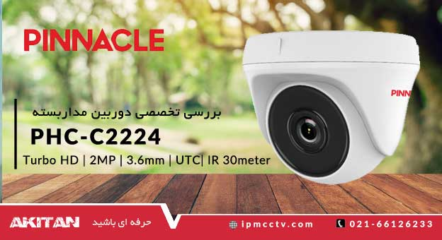 بررسی تخصصی دوربین مداربسته پیناکل مدل PHC-C2224